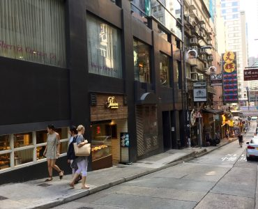 Lyndhurst Terrace intersects Wellington Street an extension of foodie street in Central