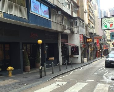 Restaurants bars packed on Elgin Street Soho Central Hong Kong