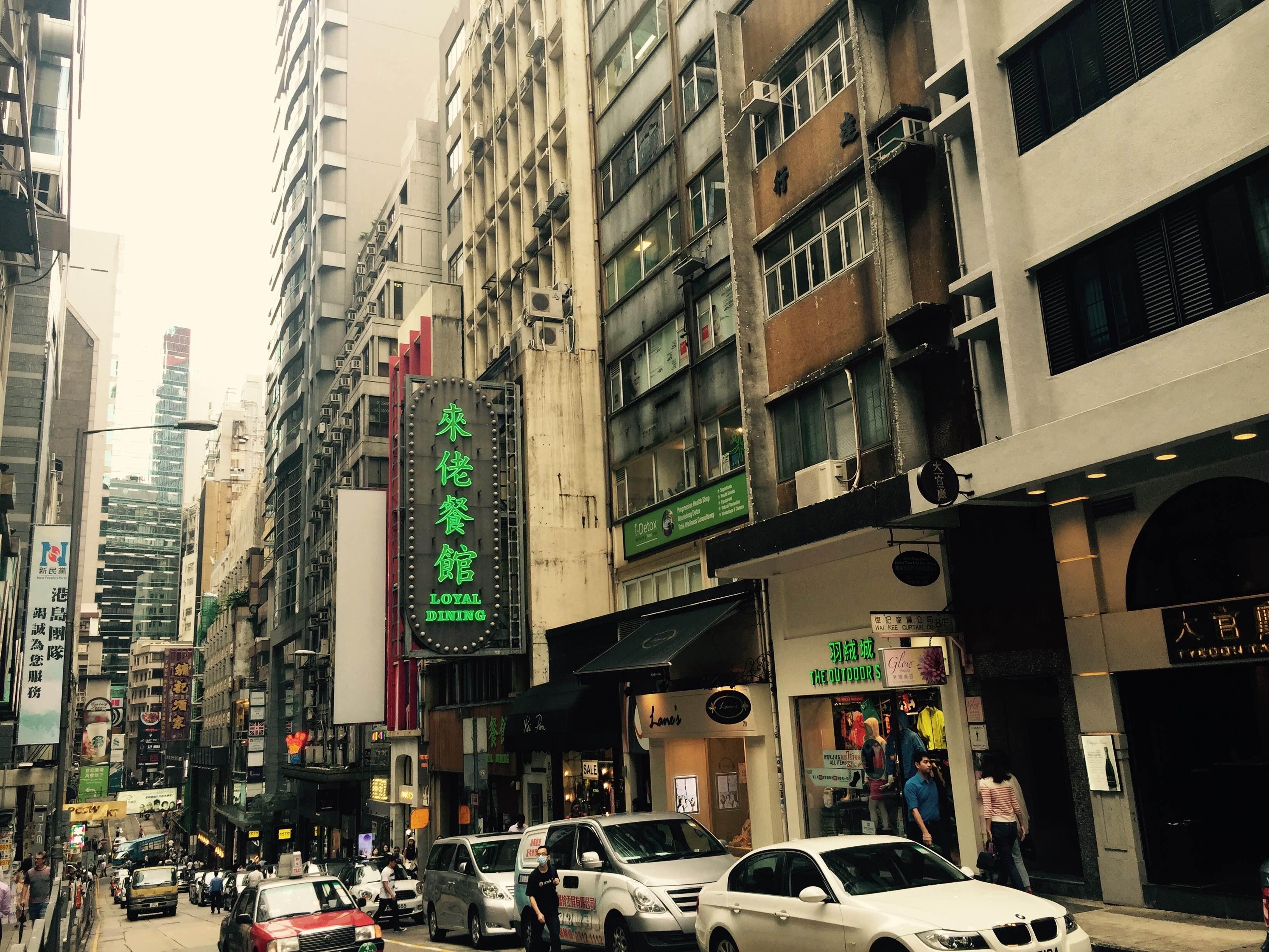 Wellington Street hot spot for restaurants cafes takeaway in Central