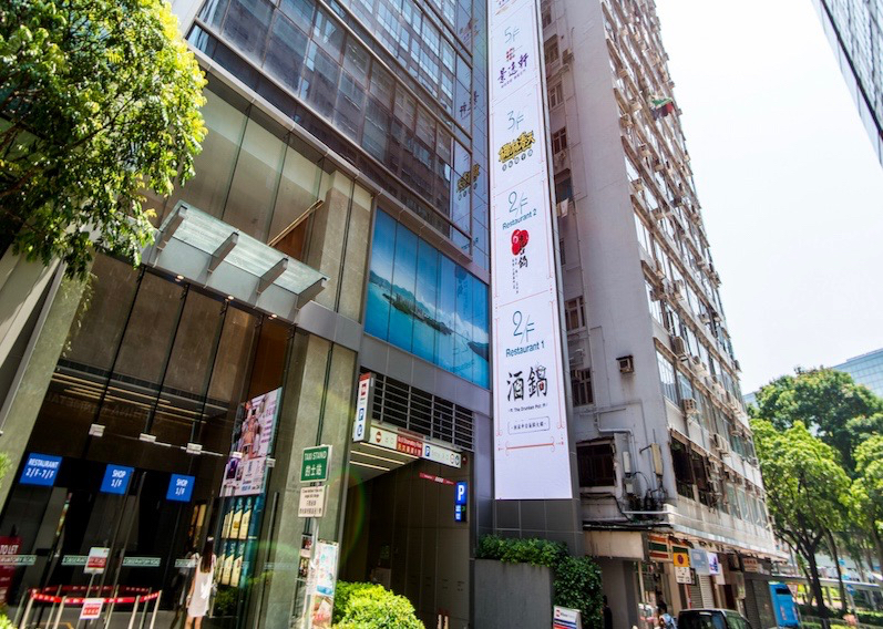 Wing Yip Restaurant >> Tsim Sha Shui Kowloon Fitted Upstairs Restaurant for Lease ...