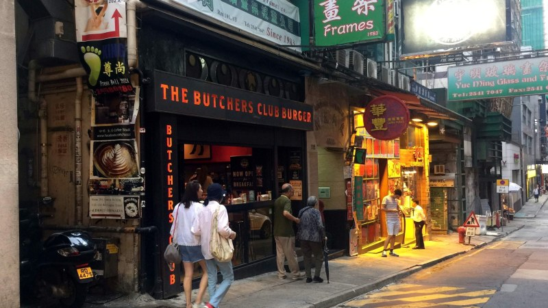 Wellington Street Hong Kong dining restaurant hot place in Central