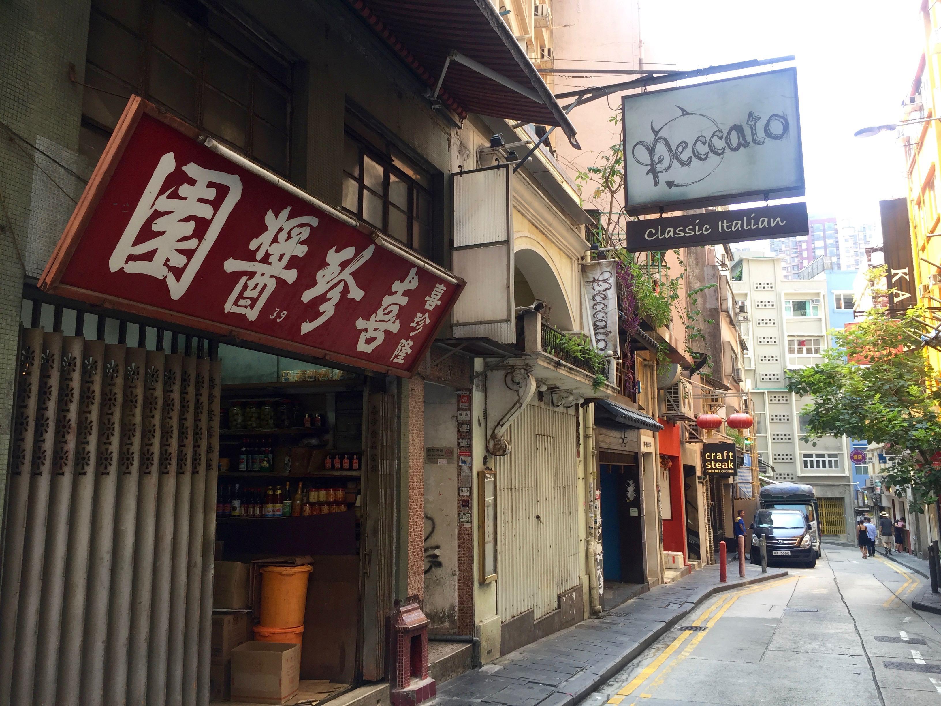 Elgin Street Soho Central packed with restaurants bars HK old HK store still remains