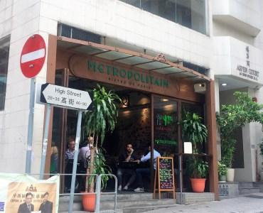 Sai Ying Pun well established restaurant cafe coffee shop High Street Hong Kong
