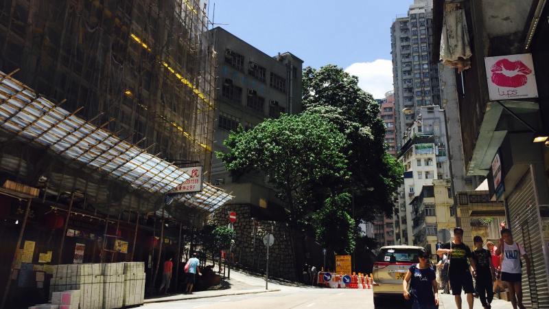 Hong Kong Queen's Road West restaurants cafes close by MTR