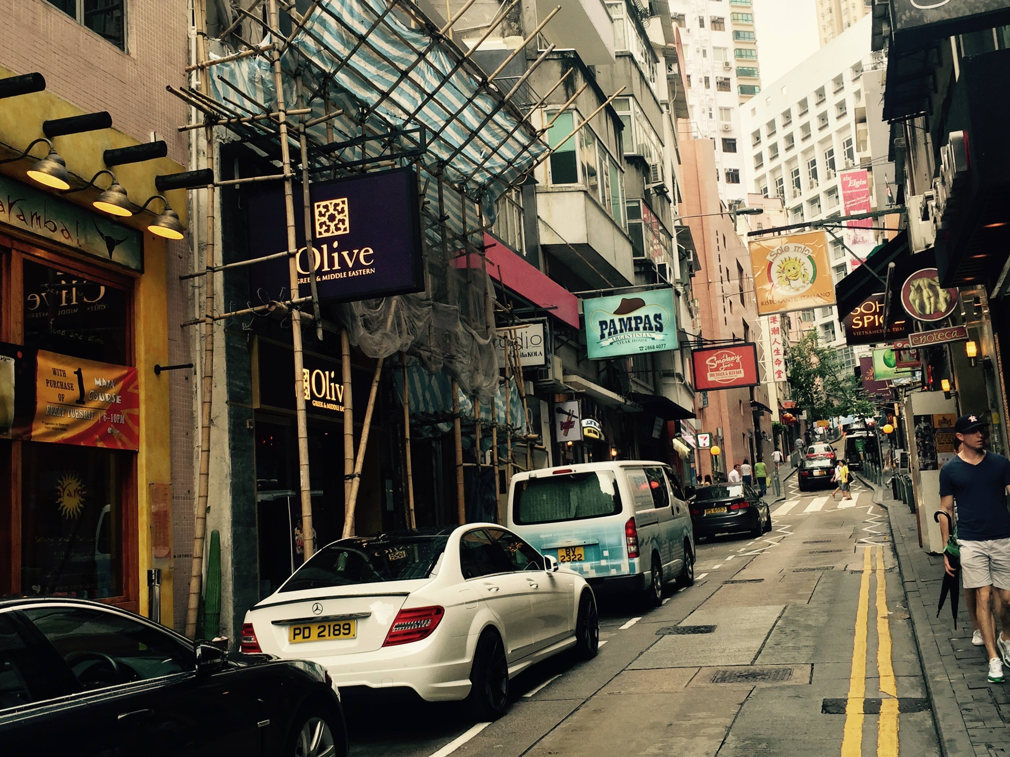 Soho Central Elgin St packed with restaurants and bars HK