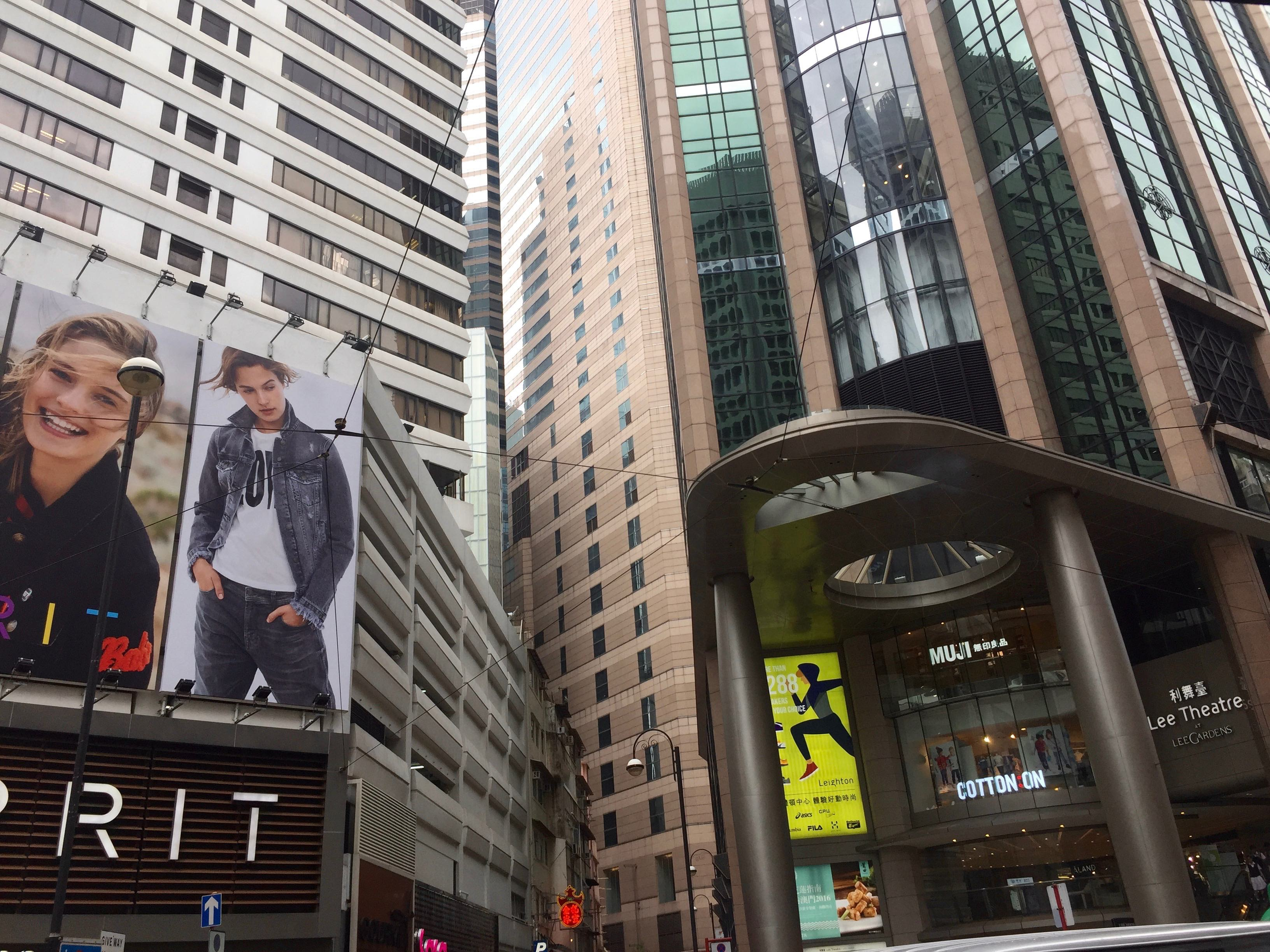 Leighton Road Causeway Bay key commercial shopping dining district HK