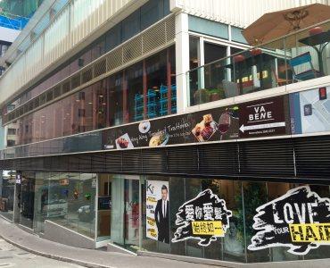 HK Sai Ying Pun Queen's Road West hip restaurants bars