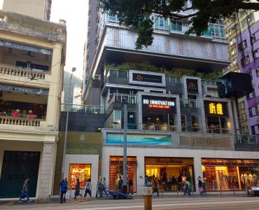 Hong Kong Wan Chai Jonston Road wide-frontge high-ceiling restaurant space for lease