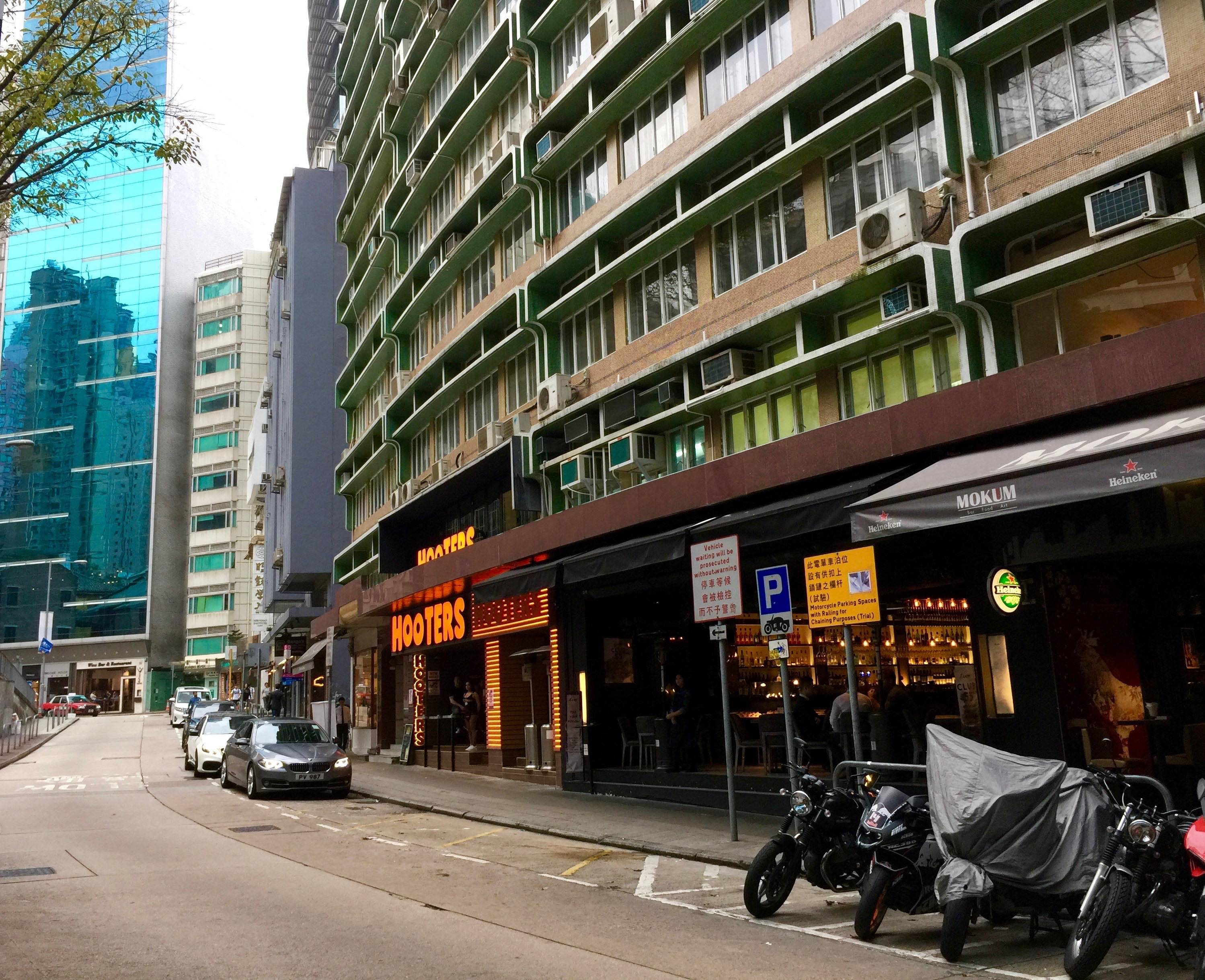 Hong Kong Central Wyndham Street FB shop for lease
