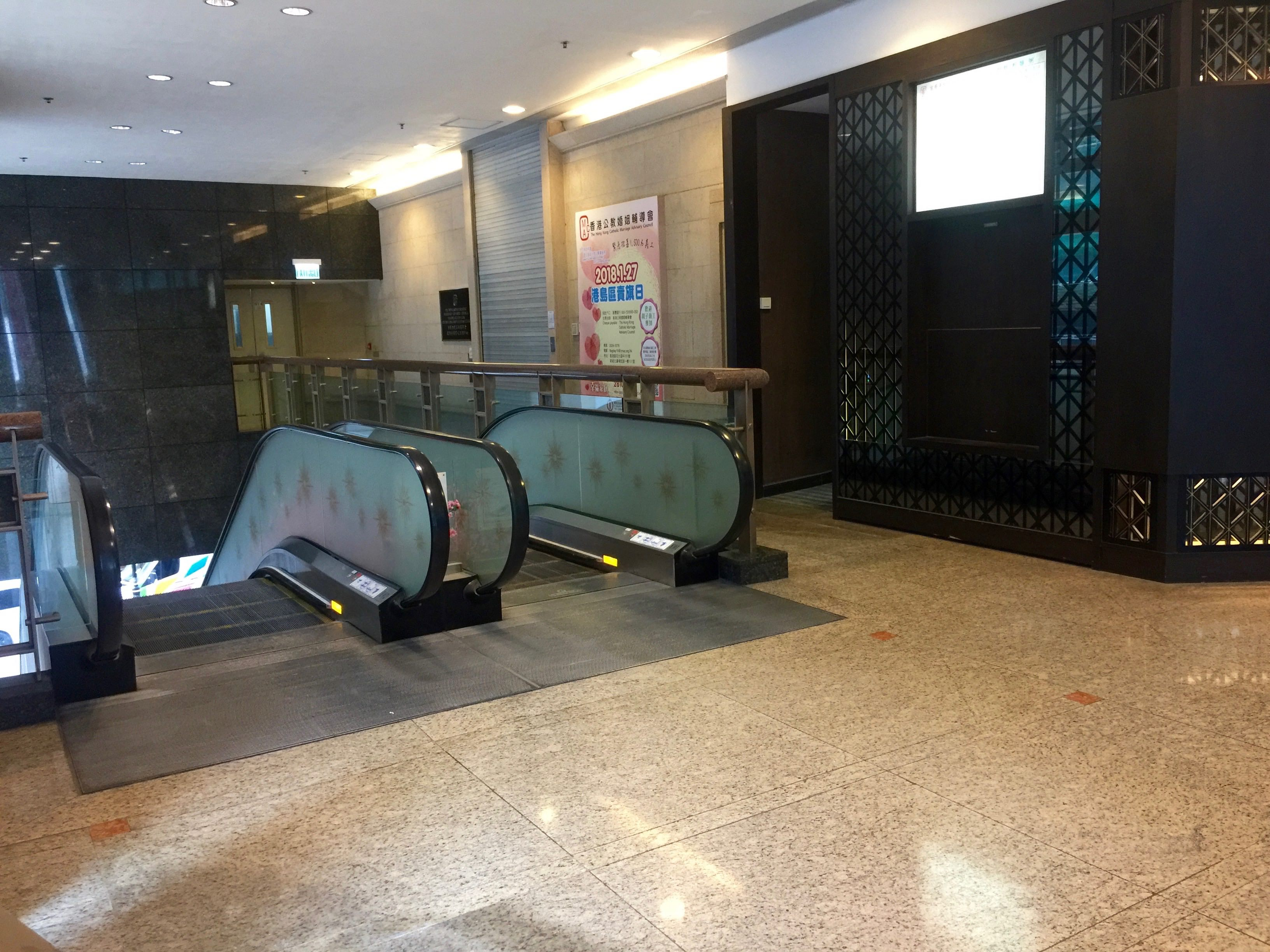 Hong Kong Sheung Wan next to metro station F&B shop for lease
