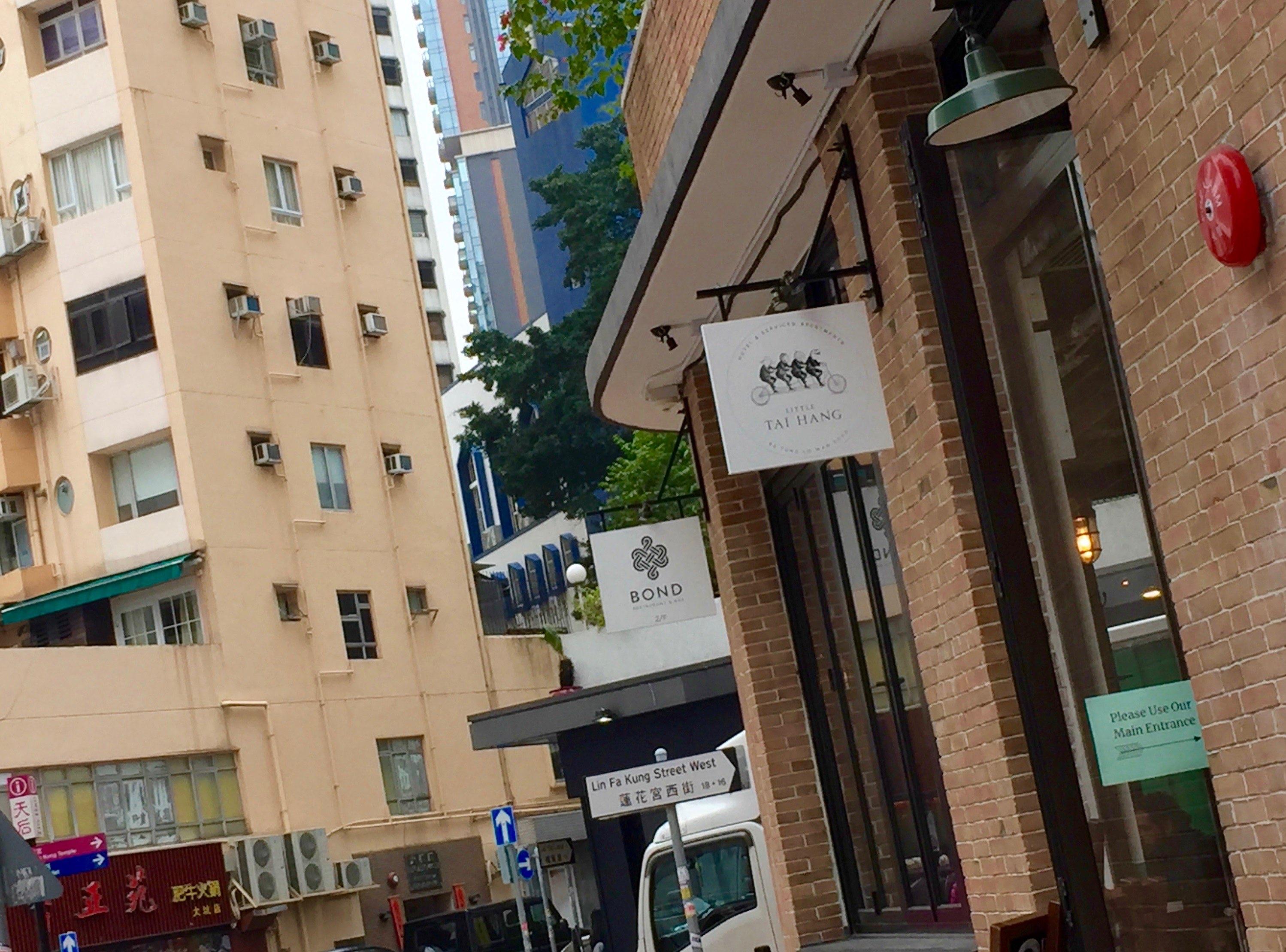 Hong Kong Tai Hang hip restaurant bar space for lease