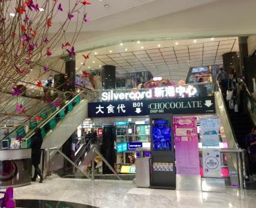 Hong Kong Tsim Sha Tsui high traffic F&B Shop for Lease with footbridge to Harbour City