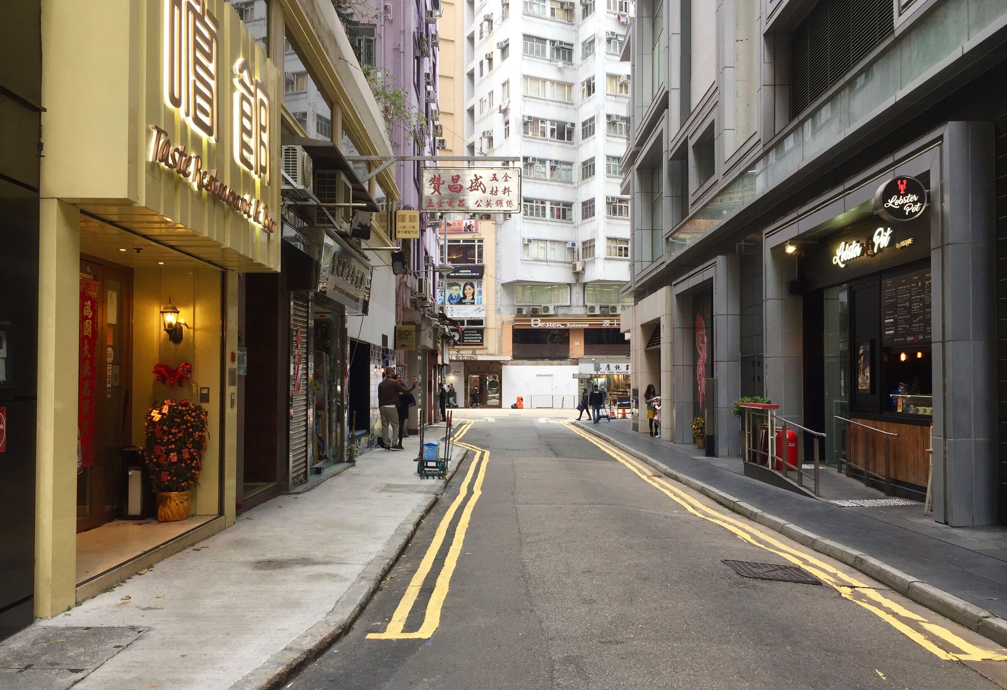 Hong Kong Wan Chai Ship Street F&B shop for lease