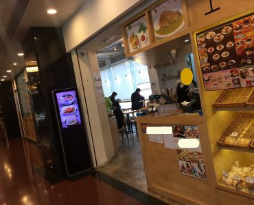 Hong Kong Admiralty High Office Traffic F&B Shop for Lease