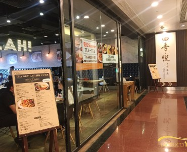 Hong Kong Admiralty High-traffic F&B Shop for Lease