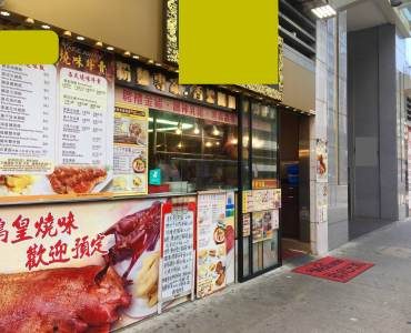 Hong Kong Kowloon Fitted F&B Shop for Lease with Licence