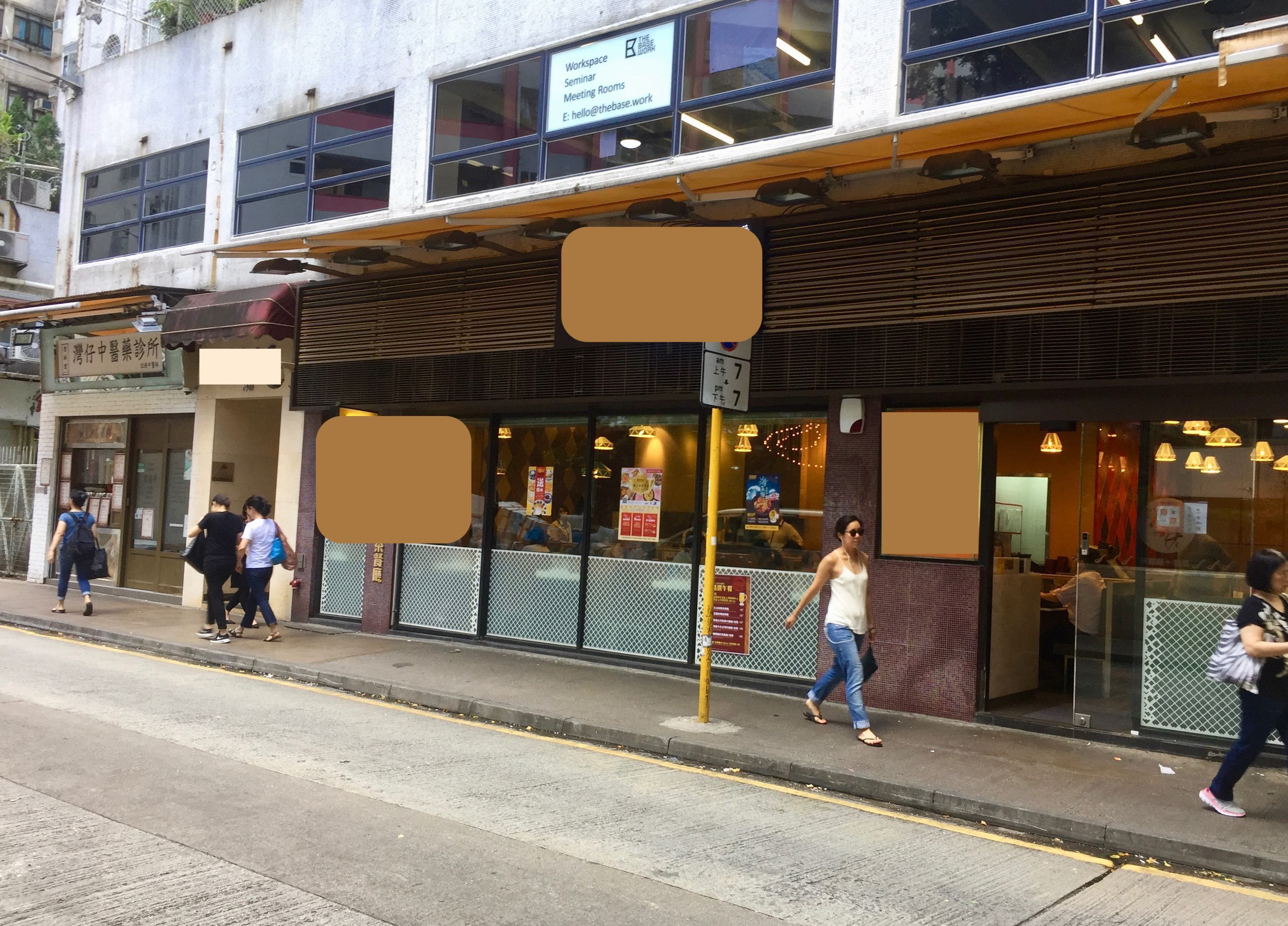 Hong Kong Wan Chai Wide -shopfront Restaurant for Sale with Licence