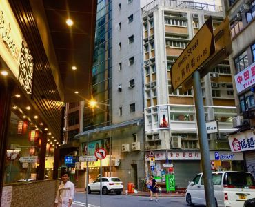 Convenient restaurant location for lease in Sheung Wan Hong Kong