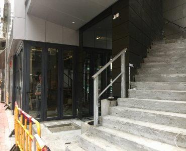 F&B shop for lease on Jervois Street Sheung Wan HK