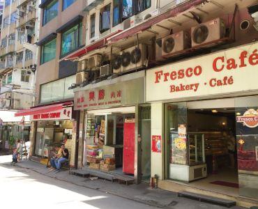 Food & Beverage Shop for Rent in wet market Central HK