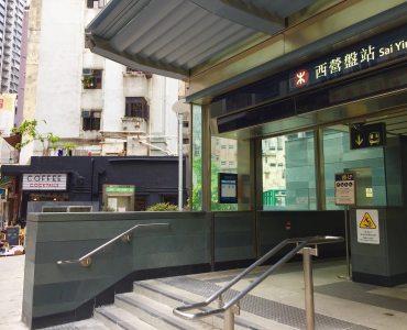 Hong Kong F&B Shop for Lease beside Sai Ying Pun MTR Station