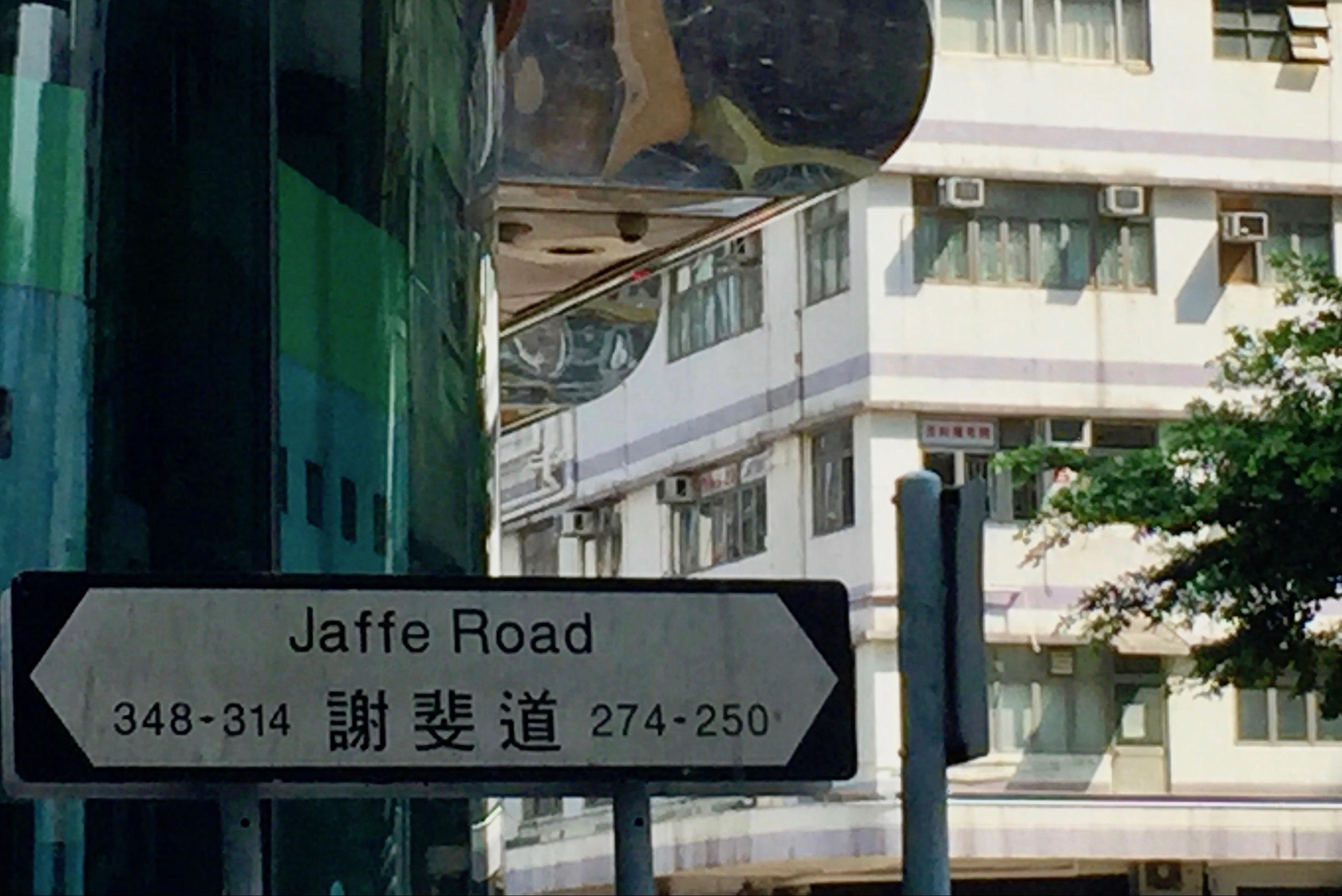 Jaffe Road Wan Chai Hong Kong - FB shop fro lease