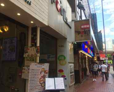 HK Causeway Bay Busy Traffic Noodle Shop for Lease