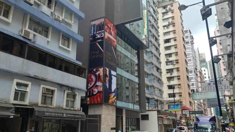 High ceiling restaurant to let Hillwood Road, Tsim Sha Tsui, HK