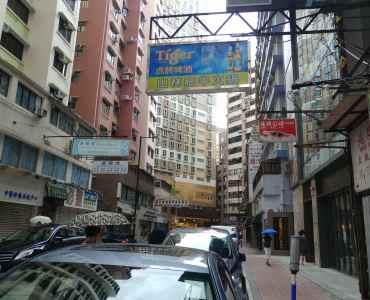 Hillwood Road F&B shop for lease with long balcony - Tsim Sha Tsui, HK