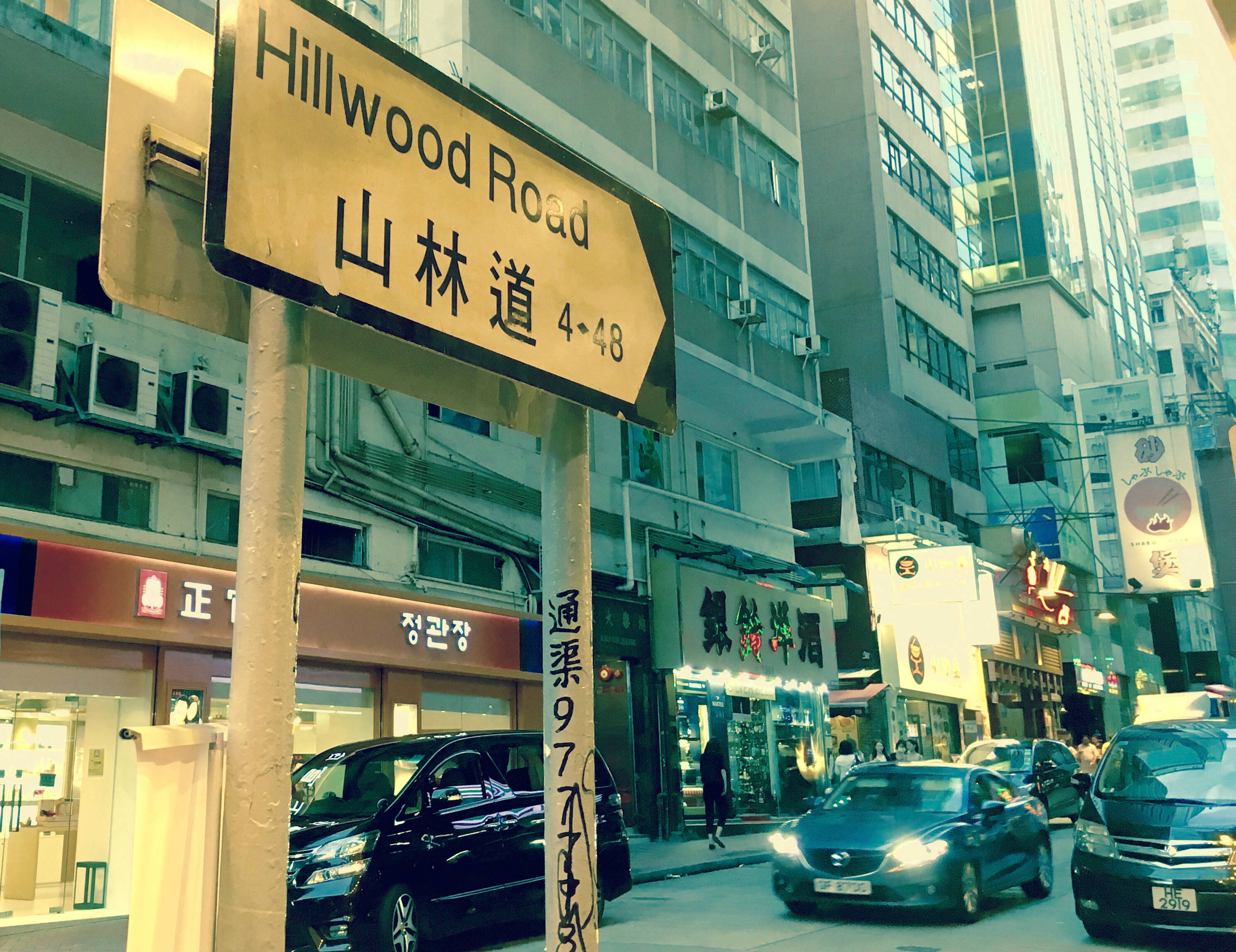 Upstairs F&B shop for Lease on Hillwood Road [Tsim Sha Tsui] - Lacrucci