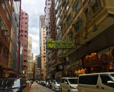 Hillwood Road restaurant space for rent - Hong Kong Tsim Sha Tsui
