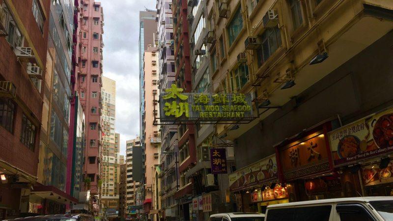 Hillwood Road restaurant space for rent - Hong Kong Tsim Sha Tsui