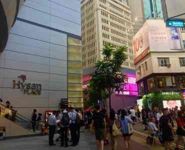Hong Kong Causeway Bay Cafe Coffee Shop Dessert Shop for Rent in Shopping Mall Hysan Place