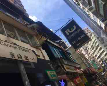 Hong Kong Causeway Bay Cannon Street Takeaway FnB Shop for Lease