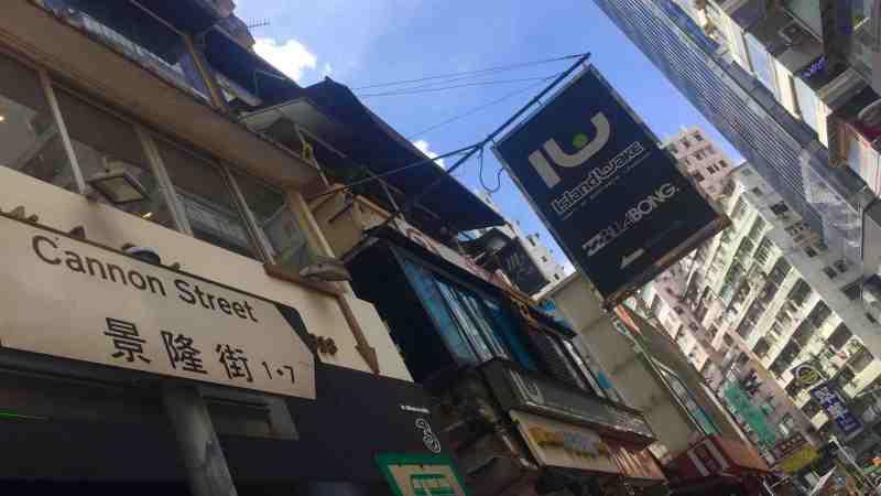 Hong Kong Causeway Bay Cannon Street Takeaway FnB Shop for Lease