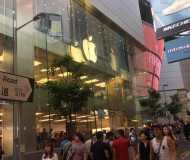 Hong Kong Causeway Bay Hysan Place Shopping Mall F_B Shop for Lease