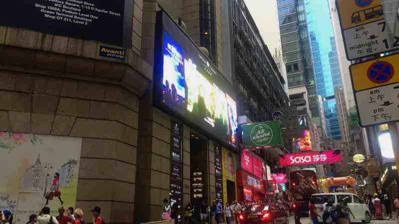 Hong Kong Central Restaurant Space to Let with guaranateed traffic from tourists office crowds