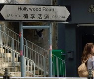 Hong Kong Hollywood Road Restaurant for Sale Full Kitchen Cool Decor Restaurant Liquor Licence