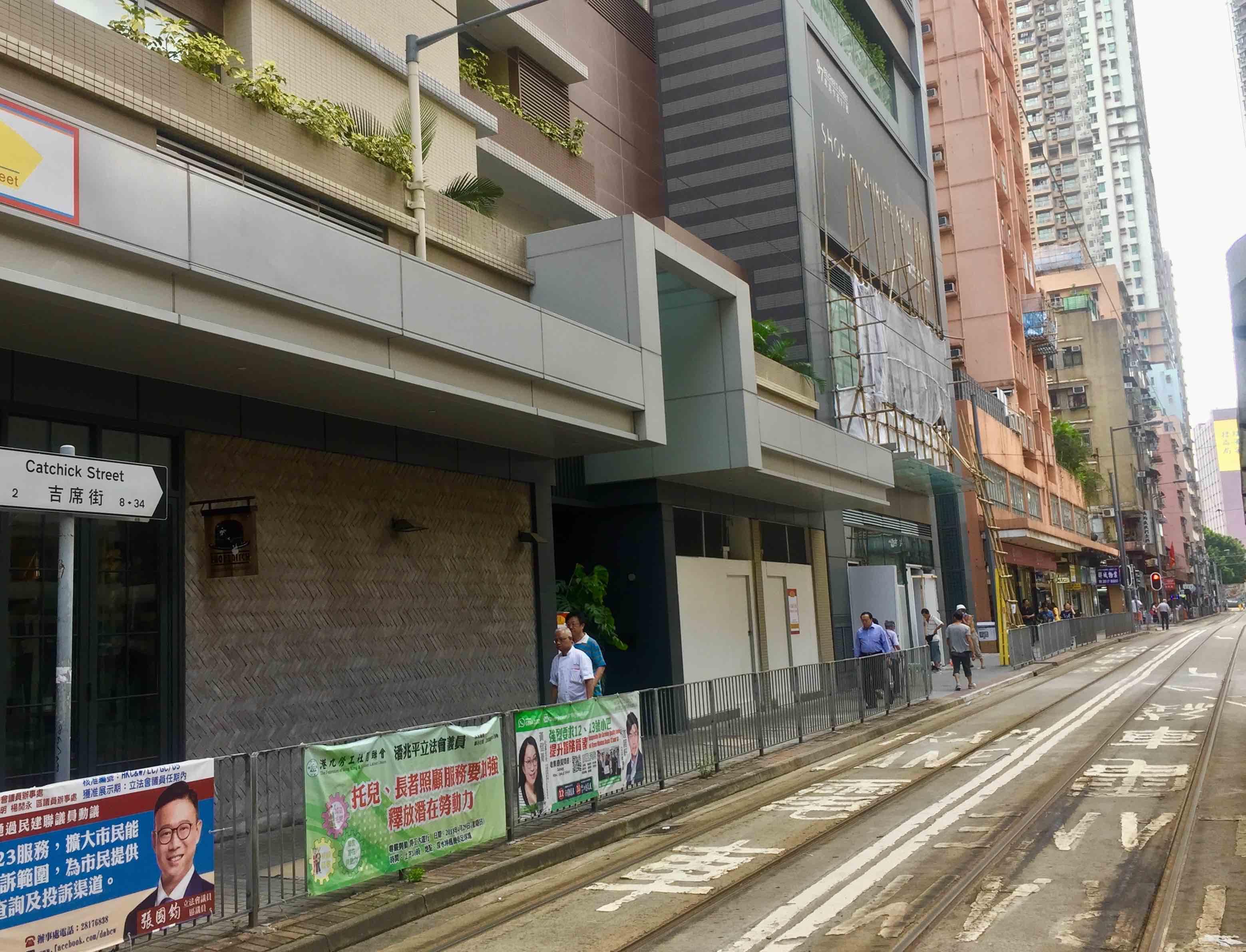 Hong Kong Kennedy Town Neigbourhood Restaurant Space to Let