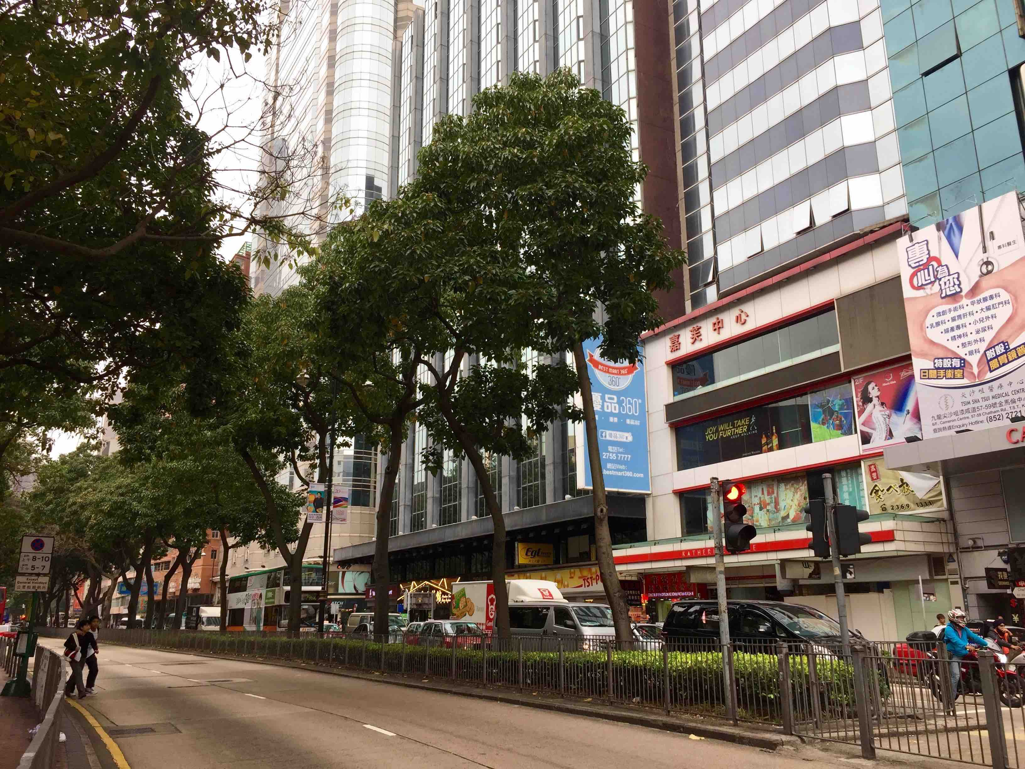 Hong Kong Tsim Sha Tsui F&B Shop for Rent Guaranteed Office Tourist Traffic