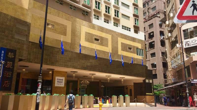Tsim Sha Tsui Upstairs FB shop for lease on Hillwood Road, Hong Kong