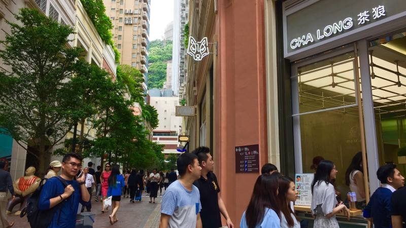 High ceiling FB space for lease - Queen's Road East, Wan Chai, Hong Kong