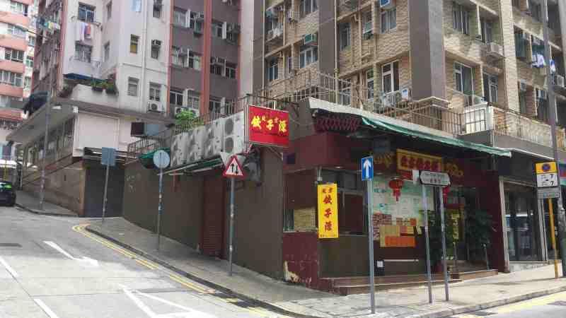 North Point Neigbourhood Restaurant Shop for Rent in Hong Kong