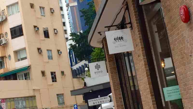 High-ceiling Food & Restaurant Shop for Rent in Tai Hang Hong Kong