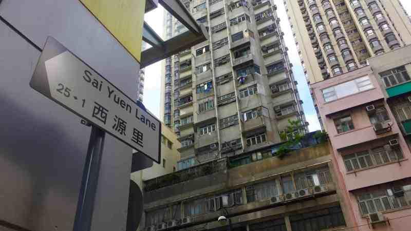 Sai Ying Pun Restaurant Cafe Space for Rent with Terrace in Sai Yuen Lane HK