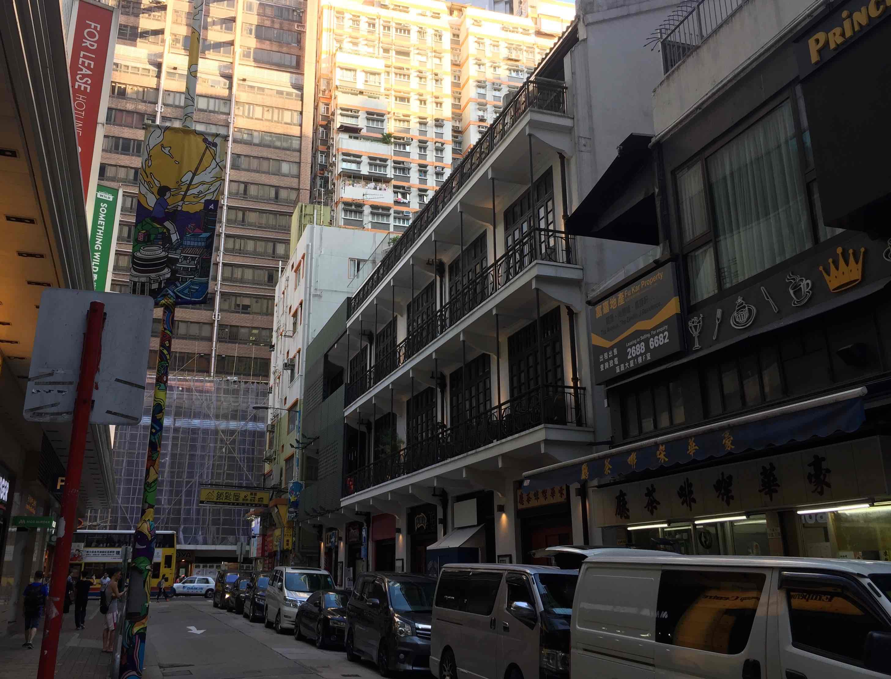 Wan Chai Fitted Restaurant Space for Lease in high foodie traffic Hennessy Road HK