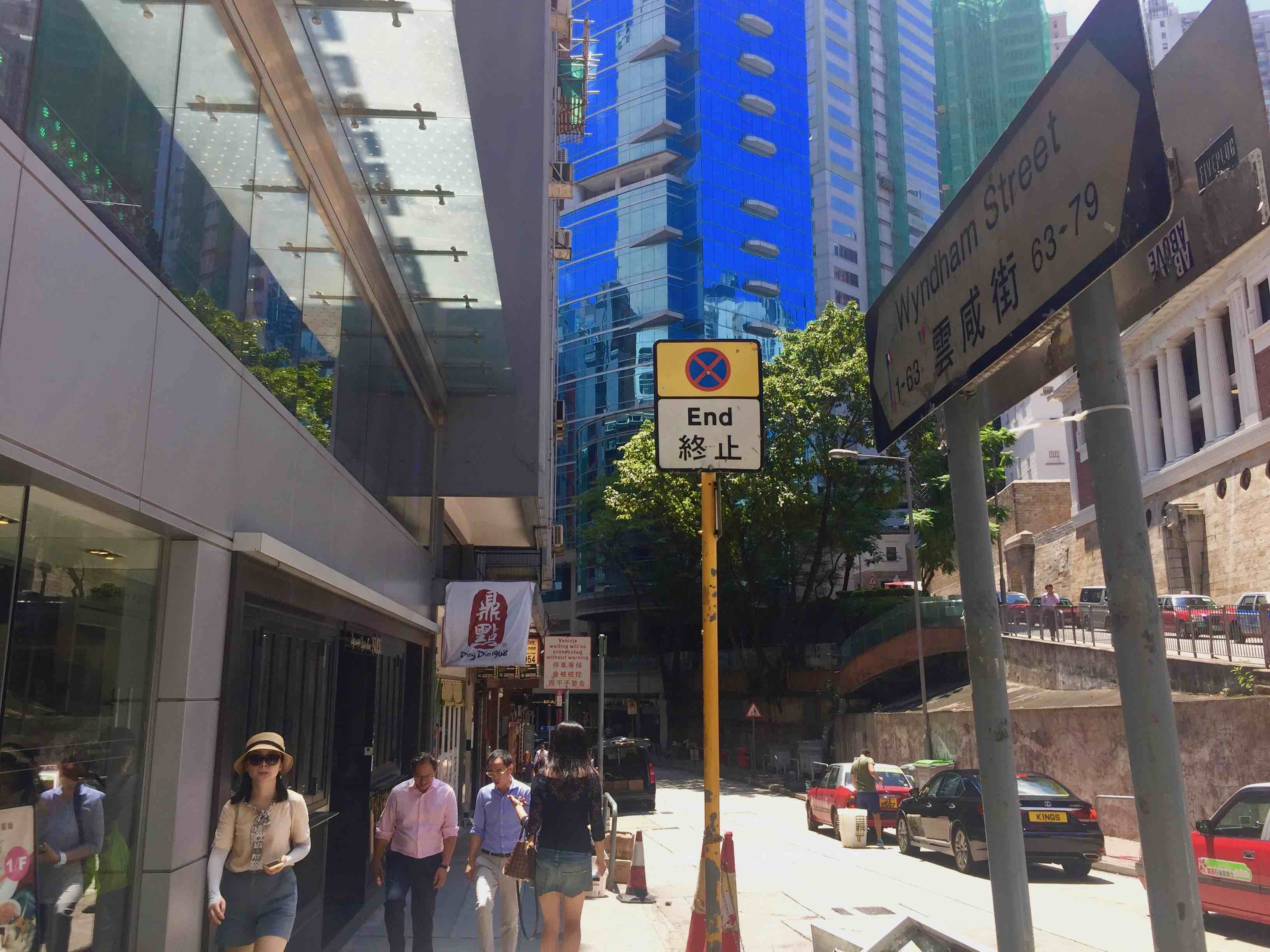 Wyndham Street upstairs fitted restaurant for rent in Central HK