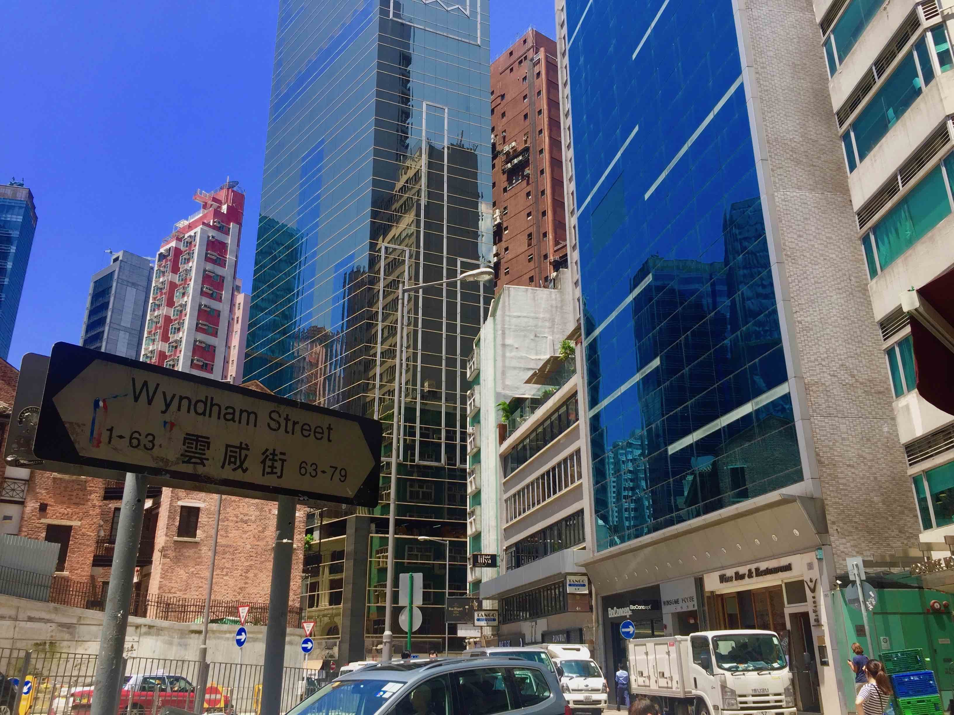 HK Central fitted restaurant with licence for lease