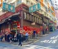 Hong Kong Central Huge Restaurant Space for Lease
