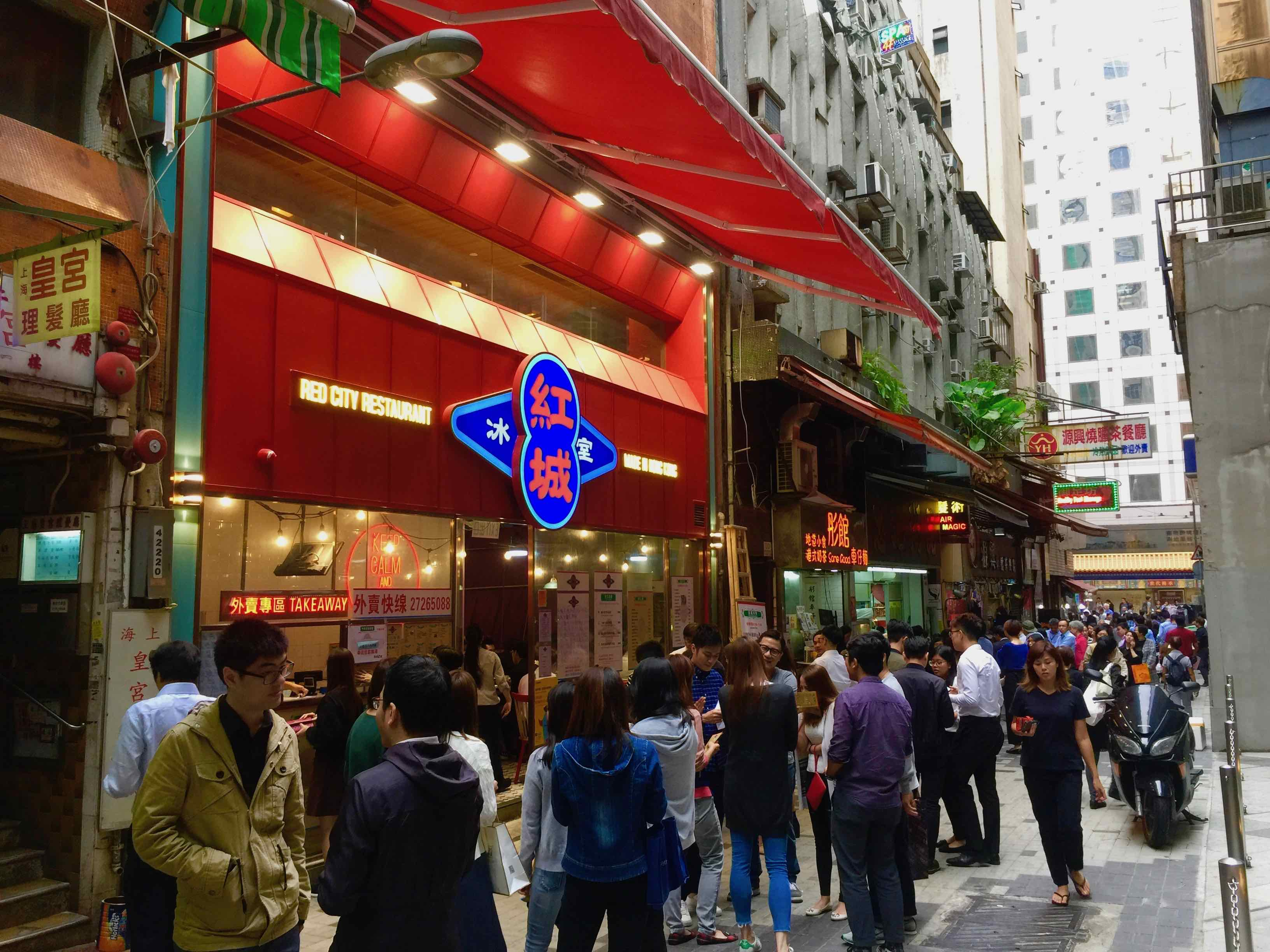 Hong Kong Central food street F&B Shop for Rent